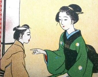 Vintage Japanese Game Card Mother of Motoori Noringa Set 12 From 1937