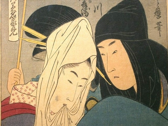 Japanese Print Kitagawa Utamaro Woodblock Print Meiji Era 100 Years Old Vintage