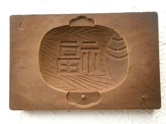 Vintage Japanese Kashigata Mold Lucky Mallet