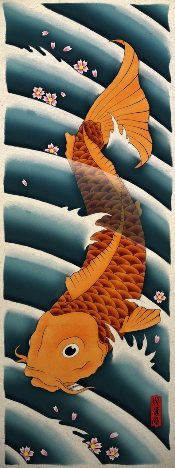 Asian koi fish art poster print by tigerhouseart on etsy for Japanese koi painting