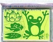 Frog Rubber Stamp - DIY Eraser Hanko stamp designed by Tomoko Tsukui