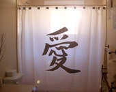 Chinese Love Shower Curtain Character Symbol Bathroom Decor Kids Bath Language FAMILY and GOODMORNING also available as shown