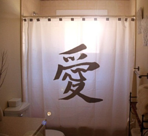Chinese Love Shower Curtain Character by CustomShowerCurtains