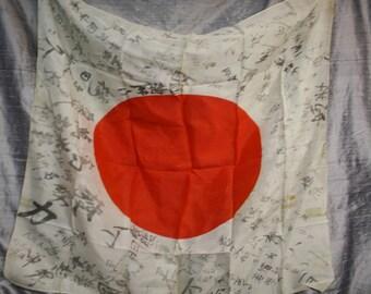 Vintage WW2 Japanese Silk Battle Flag