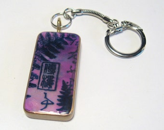 Asian Ferns domino keychain