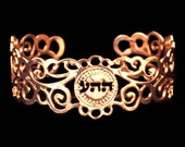 Spiral cuff,  rose gold cuff, Kabbalah Cuff,  rose gold bracelet,  Rose Gold,  Jewish Jewelry,  Hebrew,  filigree jewelry