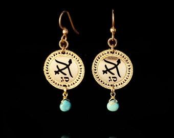 Zodiac Sagittarius earrings, Gold earrings, Short earrings, Birthstone Turquoise earrings, Kabbalah jewelry, Astrology jewelry
