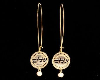 Hebrew Shalom jewelry, Gold earrings, Shalom earrings, Pearl earrings, Peace, Inspiration, Blessings Jewelry, Prayer jewelry