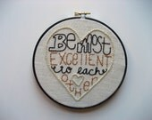 Be Most Excellent to Each Other No. 4 - New Style