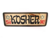 Vintage Retro 70s KOSHER ONLY Oversized Hand Crafted Wood Wall Hanging