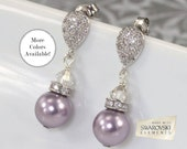 Bridesmaid Pearl Earrings -Purple Swarovski Crystal Pearl and Sterling Silver - Drop Pearl Earring on Post - More Colors Available