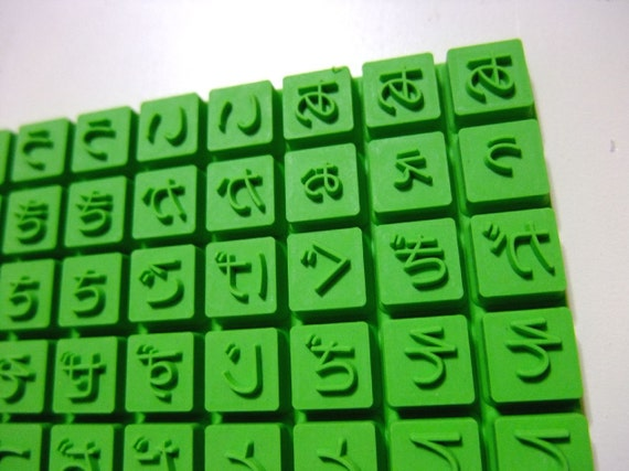 Reserved for Marlene Unmounted Sheet of Rubber Stamps Hiragana AIUEO 2 Sheets