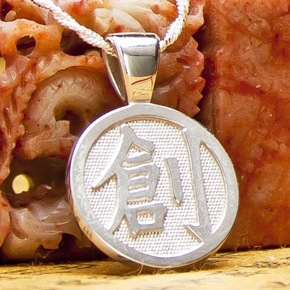 Round Chinese Symbol Pendant in Sterling Silver - Over 120 Symbols to Choose From