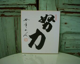 Vintage Painting, Japanese Art, Handmade