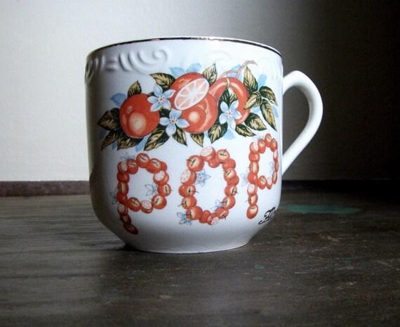 Perfect for Pop - Vintage Mug