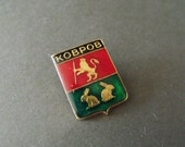 russian brooch from Kovrov with lion and two rabbits