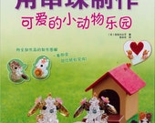 Out-of-print Master Kimiko Sasaki Collection 15 - Bead Animal Fairyland - Japanese craft book (in Simplified Chinese)