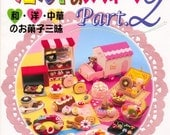 Complete Playing House of Felt 3 - Japanese craft book
