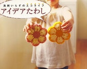 Out-of-print Clean with Your Knitted Beauty - Japanese craft book