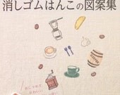 Design Collections of Rubber Stamps - Japanese craft book