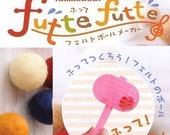 Japanese Felt Ball Making Tool