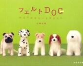 Master Saori Yamazaki Collection 02 - Felt Wool Dog - Japanese craft book