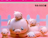Out-of-print Felt Animal Story Book Part 2 - Japanese craft book