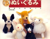 Out-of-print Animal Plush Doll - Japanese craft book
