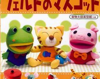Out-of-print 3D Felt Dolls and Animals 02 - Japanese craft book