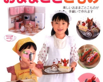 Playing House of Felt Food Shops- Japanese craft book