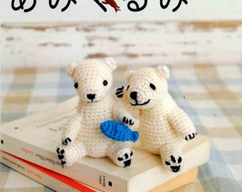 Out-of-print Crochet Cute Animals - Japanese craft book