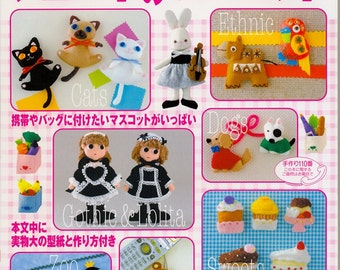 Out-of-print 165 Felted Dolls from Great Master - Japanese craft book