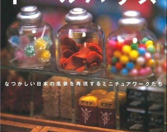 Out-of-print Miniature Clay House and Shops - Japanese craft book