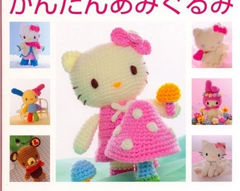 Out-of-print Master Eriko Teranishi Hello Kitty Collection 07 - Crocheted Fashion for Hello Kitty - Japanese craft book