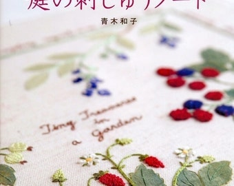 Out-of-print Master Collection Kazuko Aoki 11 - Embroidery Garden Notebook - Japanese craft book