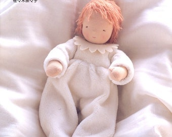 Master Collection 01- Adorable Plush Dolls - Japanese craft book