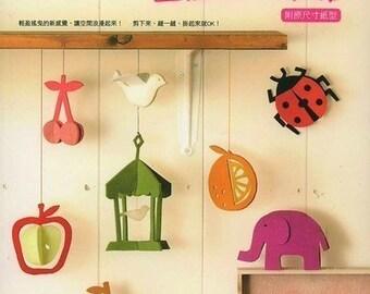 Halloween Idea. Handmade Felt Decorations - Japanese craft book (in Chinese)