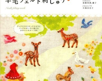 Master Tamaya and Choco-75 Collection 01 - Needle Felting Decoration - Japanese craft book