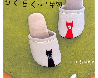 Out-of-print Master Collection Piu Sudo 01 - Delightful Creations with Embroidery and Applique - Japanese craft book