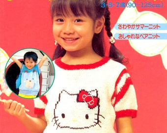 Out-of-print Sanrio Series 54 - Spring and Summer Knit Collection - Japanese craft book