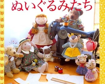 Out-of-print Handmade Dolls in Countryside - Japanese craft book