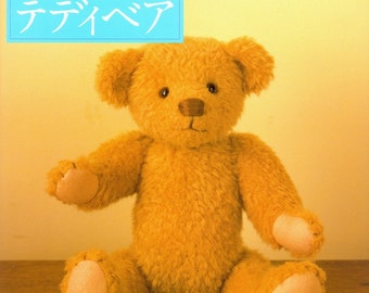 Out-of-print Handmade Teddy Bear Family - Japanese craft book