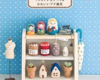 Felt Wool Everyday Life - Japanese craft book