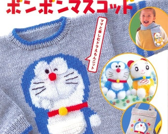 Out-of-print Doraemon Knit 01 - Japanese craft book