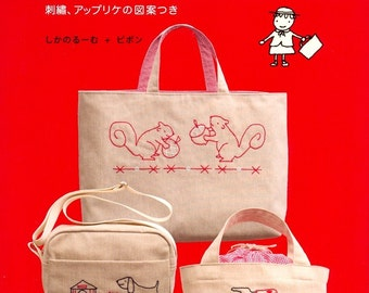 Embroidered Bags for School - Japanese craft book