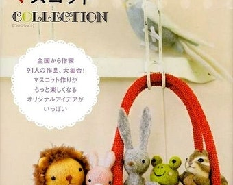 Out-of-print Felt Wool Animal Collection 01 - Japanese Craft Book