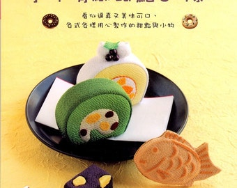 Cotton and Linen Stuffed Dessert - Japanese craft book (in Chinese)