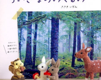 Out-of-print Amigurumi Animals in the Forest, in the Farm and in the Wild - Japanese craft book