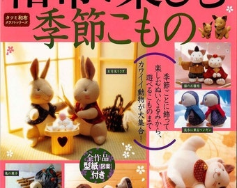 Out-of-print Master Hiromi Fukumura Collection 02 - Cotton and Linen Stuffed Animals 02 - Japanese craft book
