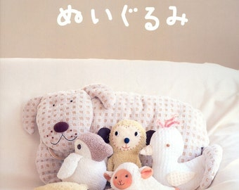 Out-of-print Fluffy Stuffed Friends - Japanese craft book